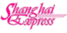 Shanghai Express Menu