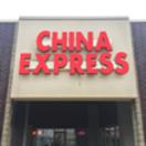China Express Menu