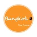 Bangkok 2 Thai Menu