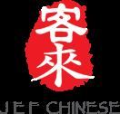 JEF Chinese Menu