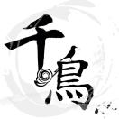 Chidori Japanese Cuisine Menu