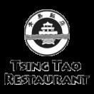 Tsing Tao Menu