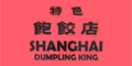 Shanghai Dumpling King Menu