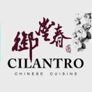 Cilantro Chinese Cusine Menu