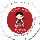 Ahjoomah's Apron (Authentic Korean) Menu