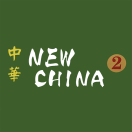 New China 2 Menu