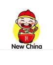 New China II Menu