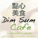 Dim Sum Cafe Menu