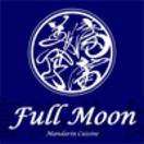 Full Moon Mandarin Cuisine Menu