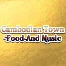 Cambodia Town Food & Thai Cuisine Menu