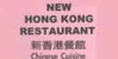 New Hong Kong Restaurant Menu