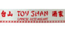 Toy Shan Chinese Restaurant Menu