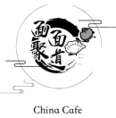 China Cafe II Menu