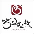Fang Yuan Kitchen Menu
