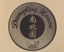 Dumpling House Menu