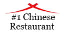 #1 Chinese Restaurant Menu