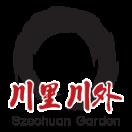 Szechuan Garden Menu