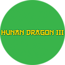 Hunan Dragon III Menu
