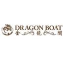 Dragon Boat Chinese Cuisine Sushi & Asian Kitchen Menu