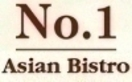 No 1 Asian Bistro Menu