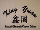 Xing Yuan Menu