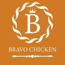 Bravo Pizza & Chicken Menu