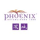 Phoenix Chinese Cuisine Menu
