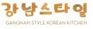 Gangnam Style Korean Kitchen Menu