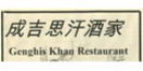 Genghis Khan Restaurant Menu