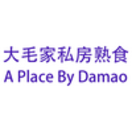 A Place By Damao Menu