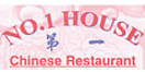 No. 1 House Chinese Restaurant Menu
