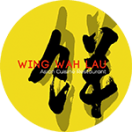 Wing Wah Lau Chinese Restaurant Menu