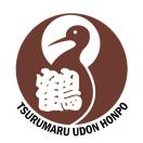 Tsurumaru Udon Honpo Menu