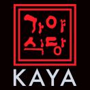 Kaya Sushi Menu