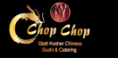 Chop Chop Asian Kosher Restaurant Menu