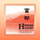 Hunan House Menu