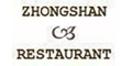 Zhong Shan Restaurant Menu