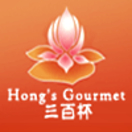 Hongs Gourmet Menu