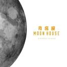 Moon House Chinese Restaurant Menu