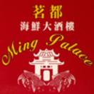 Ming Palace Menu