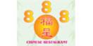 888 Chinese Restaurant Menu