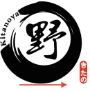 Kitanoya Menu