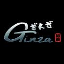 Ginza Menu