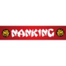 Nanking Menu
