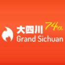 Grand Sichuan 74th Menu