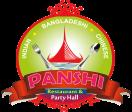 Panshi Menu
