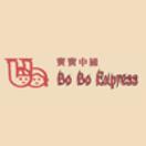 Bo Bo Express Menu