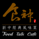 Food Talk Cafe Menu