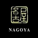 Nagoya Sushi Menu