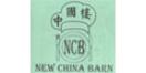 New China Barn Menu